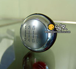 F/L2 6spd Shift Knob