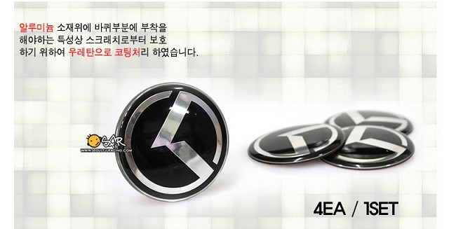 D&D New Optima K5 'K' Wheel Emblem Set